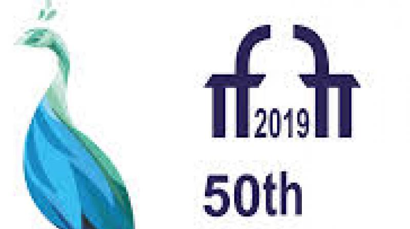 IFFI Logo.