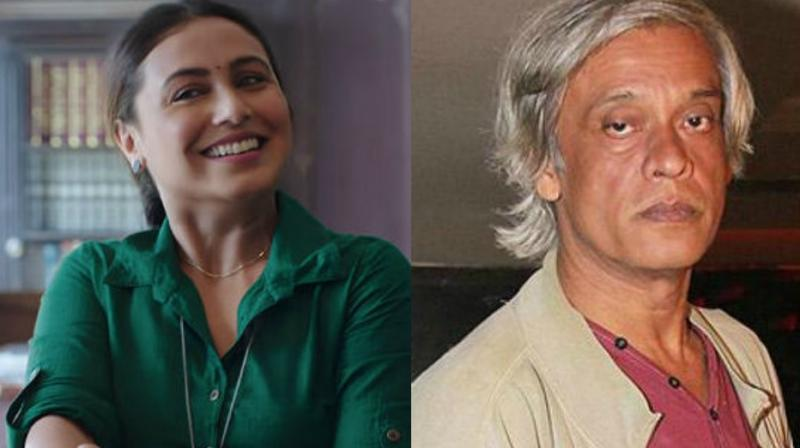 Sudhir Mishra, and Rani Mukerji in Hichki.