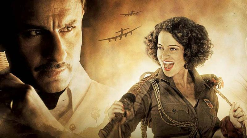 Rangoon did not manage to recover its money