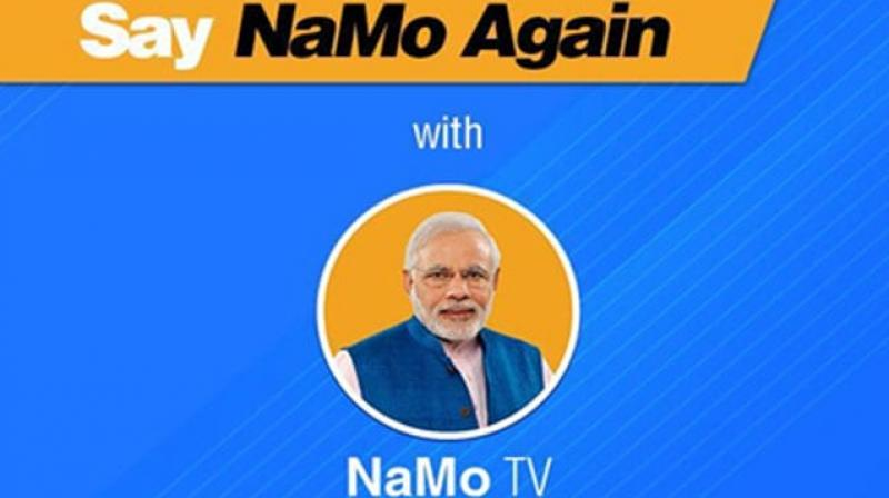 The notice was sent to the BJP for airing election-related content on the NaMo TV even after the silence period began. (Photo: File)