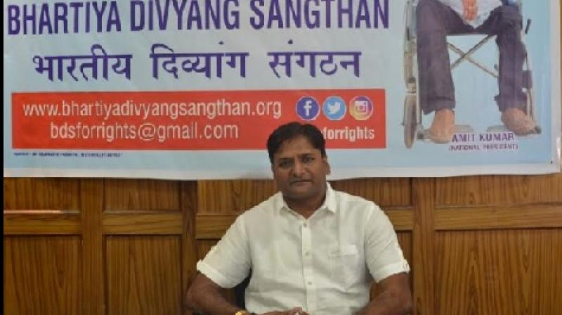 Amit Kumar - National President of Bhartiya Divyang Sangathan
