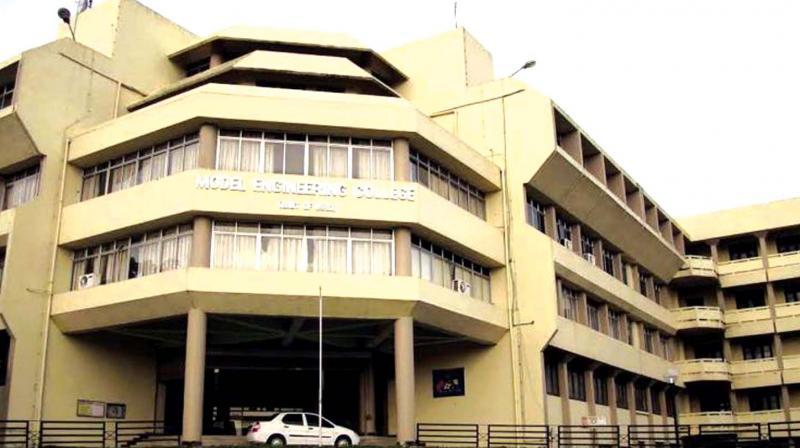 Model Engineering College, Thrikkakkara