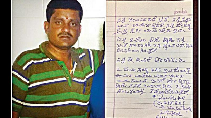 Ramesh Gowda and his suicide note.