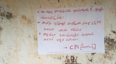 Rajasthan police starts own version of 'KBC' to raise awareness
