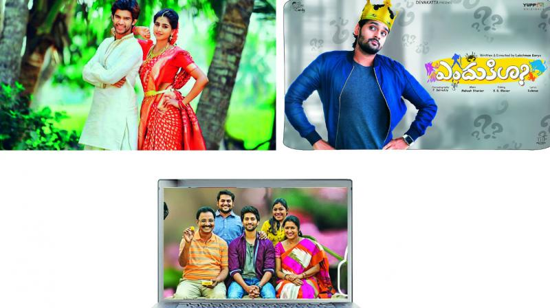 (clockwise) Stills from Pelli Gola, Sumanth Ashwin in Endukila and Viswant with his co-actors in Nenu Mee Kalyan