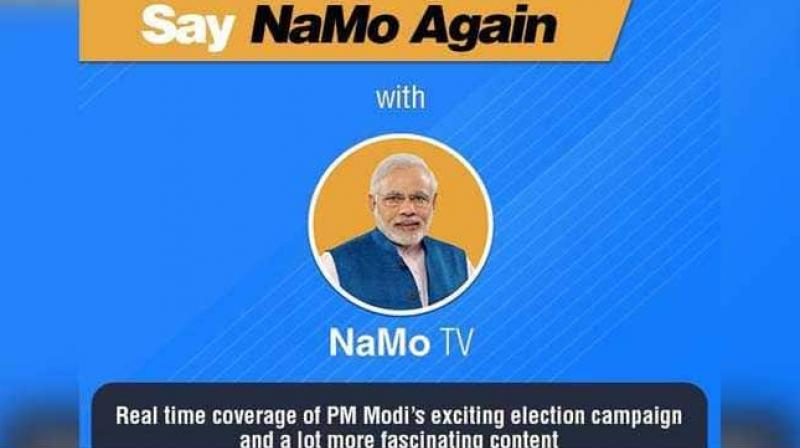 The channel was launched on March 31 and was promoted by the BJP as well as the related accounts. (Photo: Twitter | Narendra Modi)