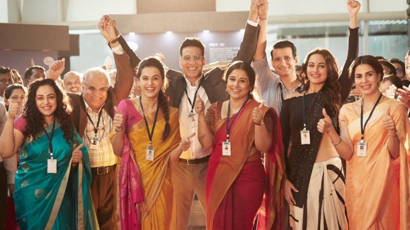 Mission Mangal cast. (Photo: Twitter)