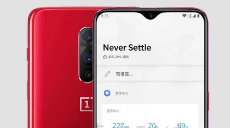 The leaked image clearly shows that the OnePlus 6T would feature a triple camera setup similar to the Huawei's P20 Pro. (Image credit: Weibo)