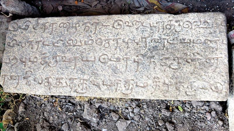 The new stone  inscription unearthed.