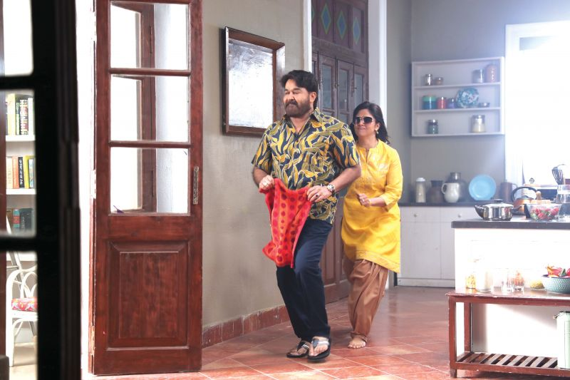 A still from the movie Neerali.