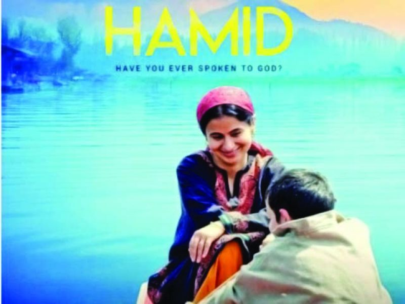 Hamid movie review: Straight from the heart!