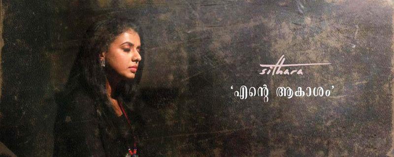 Album poster