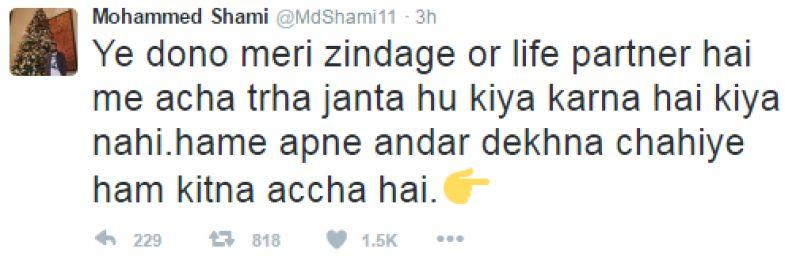 Mohammed Shami Tweet 2