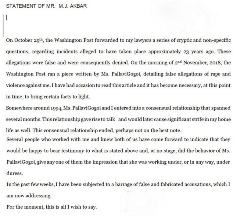 MJ Akbar's statment. (Photo: Twitter | ANI)