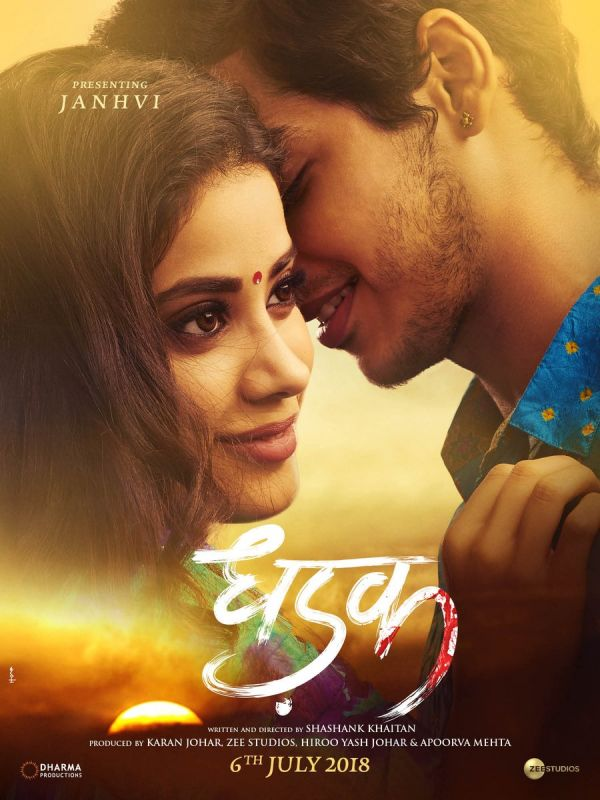 Dhadak movie poster.