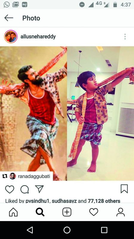 Sneha Reddy posted this picture of her son with the caption, #Chitti Chitti Babu, Cherrymama #fan #rangastalam