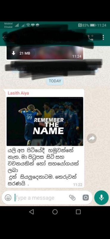 (Photo: Lasith Malinga Whatsapp)