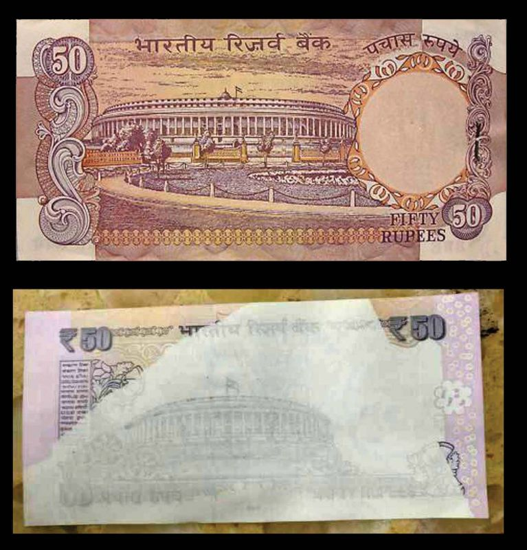 currency notes with errors