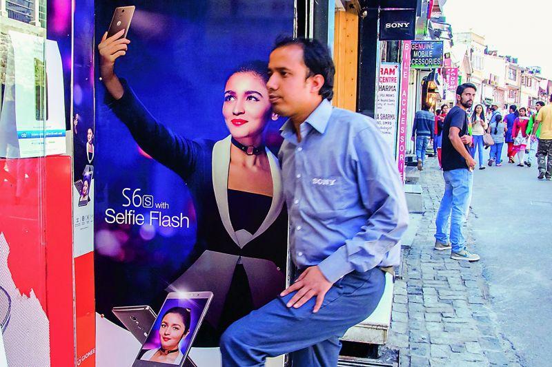 Reel selfie