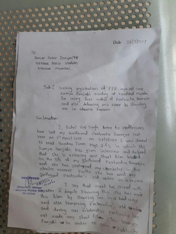 complain Rahul Raj Singh