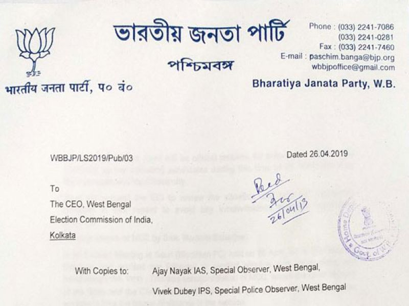 Letter written by BJP to CEO seeking action against Bengal CM Mamata Banerjee (Photo: ANI)