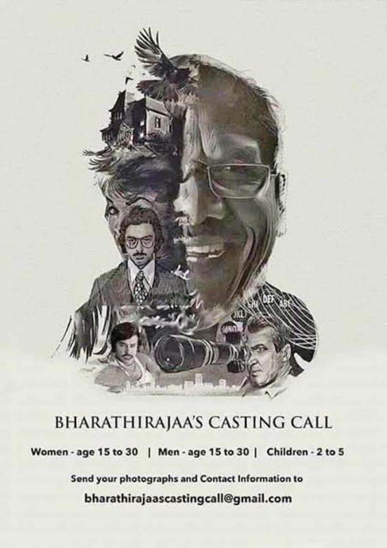 Casting Call Posters Of Bharathiraja Left And Soundaryas Films
