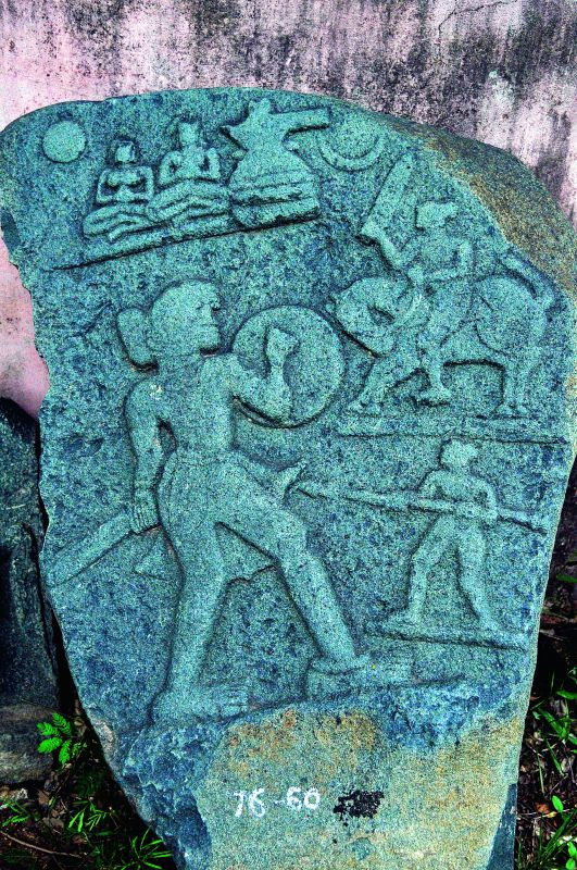 A carving on a stone near the temple representing Shiva of Srisailam jungle and women armoured.
