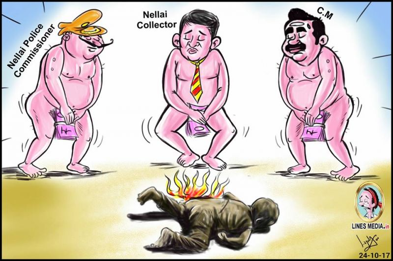 The cartoon in contention depicts the Nellai Collector, Chief Minister and the Superintendent of Police naked and covering their private parts with wads of cash while closing their eyes to a child burning in front of them. (Photo: Facebook | cartoonistbala)