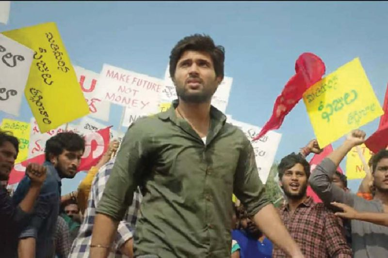 A still from Dear Comrade