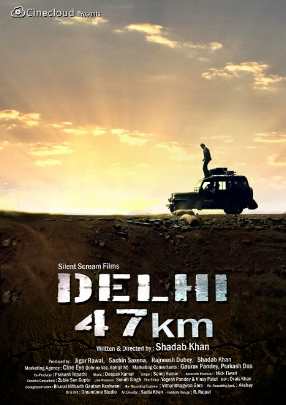 'Delhi 47 Km' first look poster.