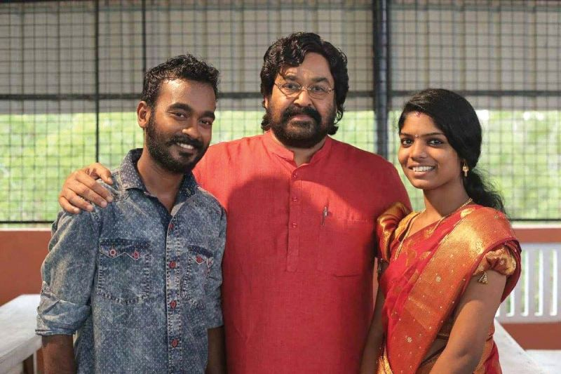Sarath and his wife with Mohanlal