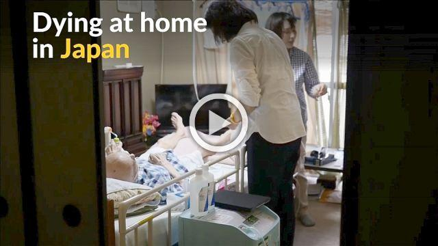 As number of Japan's elderly increase, home dying becomes more common