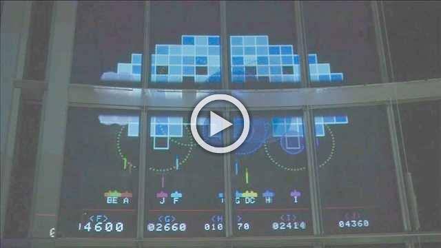 Arcade game 'Space Invaders' celebrates 40th birthday