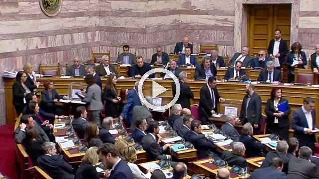 Greece votes to probe politicians in alleged drug bribery case