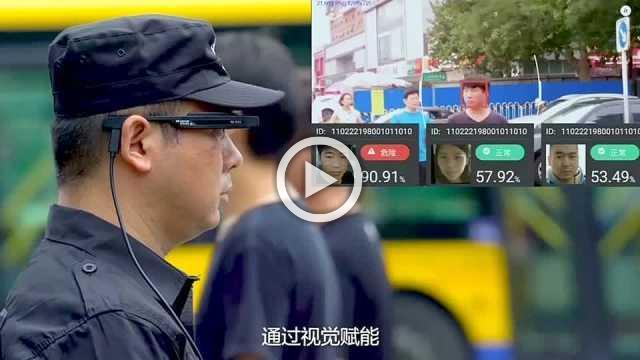 China's 'black tech' glasses pick out criminal faces