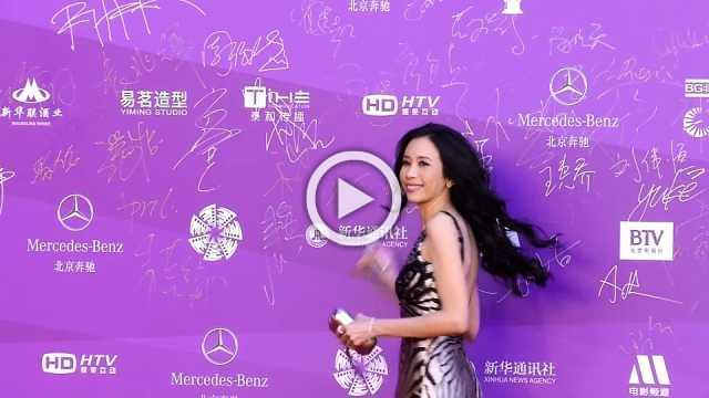 Beijing rolls out red carpet for film festival