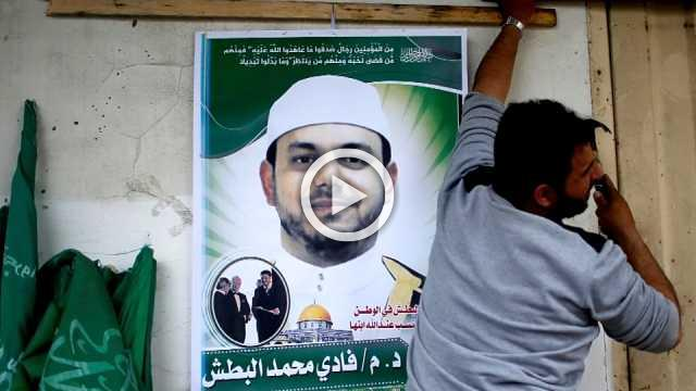 Israel dismisses suggestions it killed Palestinian in Malaysia
