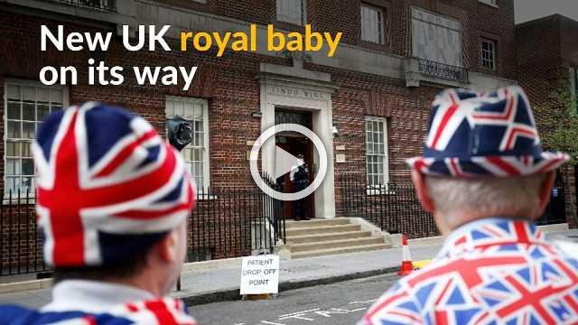 New UK royal baby imminent as princess taken to hospital