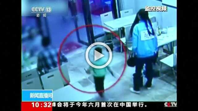 Pregnant Chinese woman trips 4-year-old boy on purpose