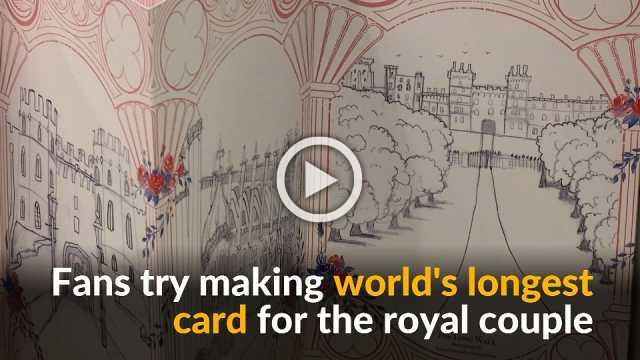 Record attempt for world's longest folded card as gift for royal couple