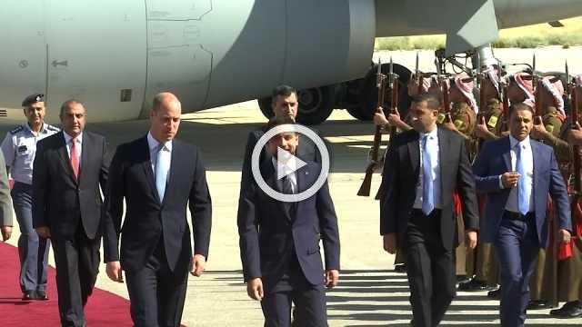 Britain's Prince William arrives in Jordan