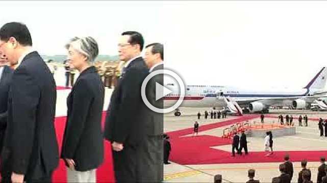 Kim Jong Un welcomes South Korea's President to Pyongyang