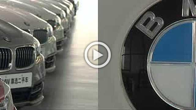 BMW to spend $4 bln for control of China business