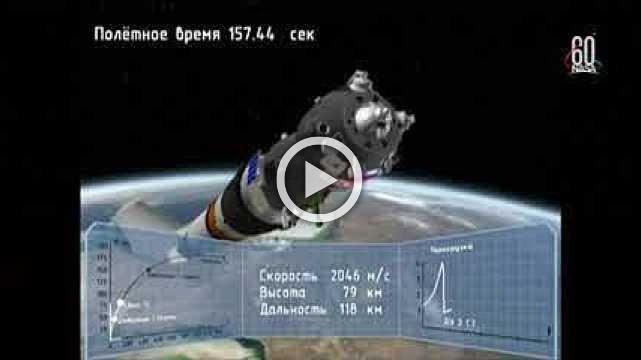 Accident occurs during launch of Russian 'Soyuz' rocket