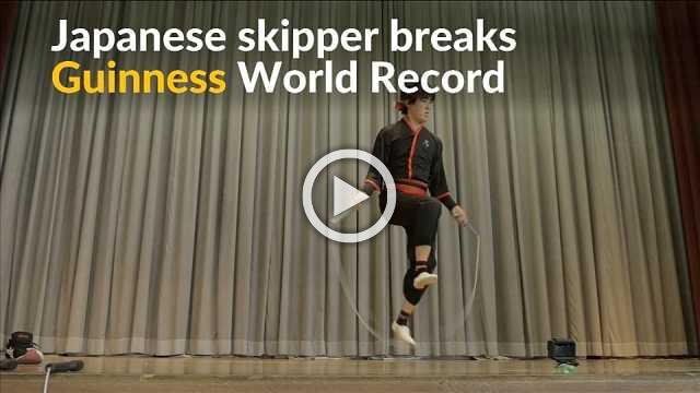 Japanese claims skip rope Guinness World Record