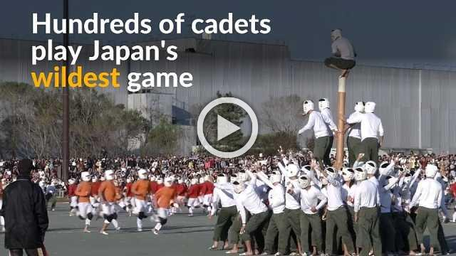 Military cadets 'topple the pole' in Japan's wildest game