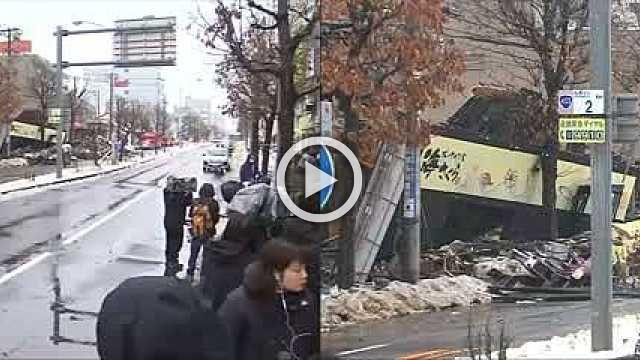 Authorities search for cause of explosion in Japan, Sapporo