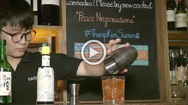 Vietnam bar serves 'Peace Negroniations' ahead of Trump-Kim summit