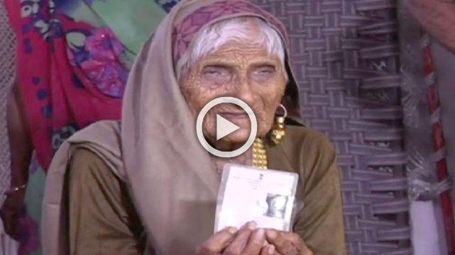 126 Year Old Woman Waits Enthusiastically For GUJ Polls