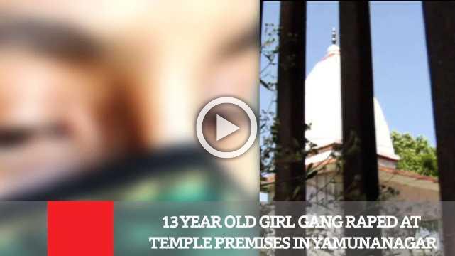 13 Year Old Girl Gang Raped At Temple Premises In Yamunanagar